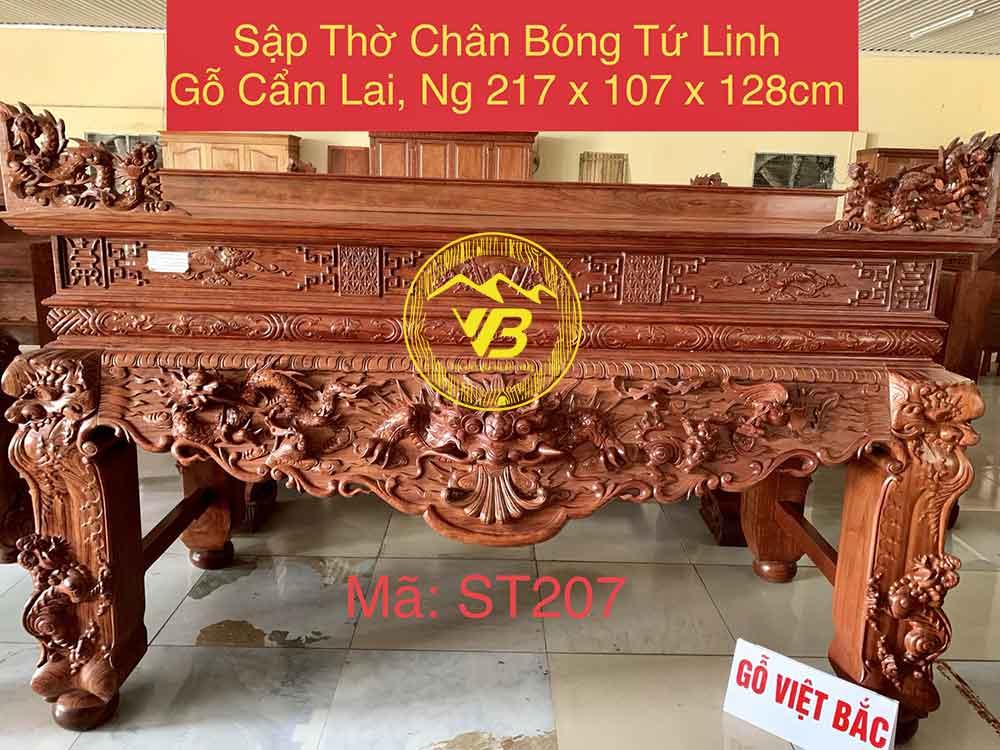 Sập Thờ Chân Bóng Tứ Linh Gỗ Cẩm Lai hàng Vip ST207 1